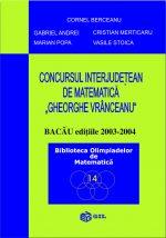 concurs-gh-vranceanu_1