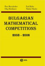 bulgarian_mathematical_competitions_2003-2006_1